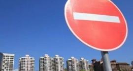4大信号显示 2019房价走势已定 要不要买房明确了?
