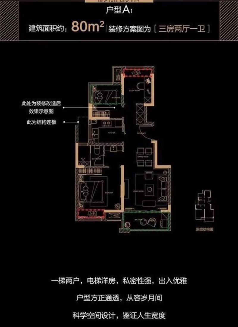 常熟首付只需16万新城时代,滨江小市里金科源江筑强势人驻3房