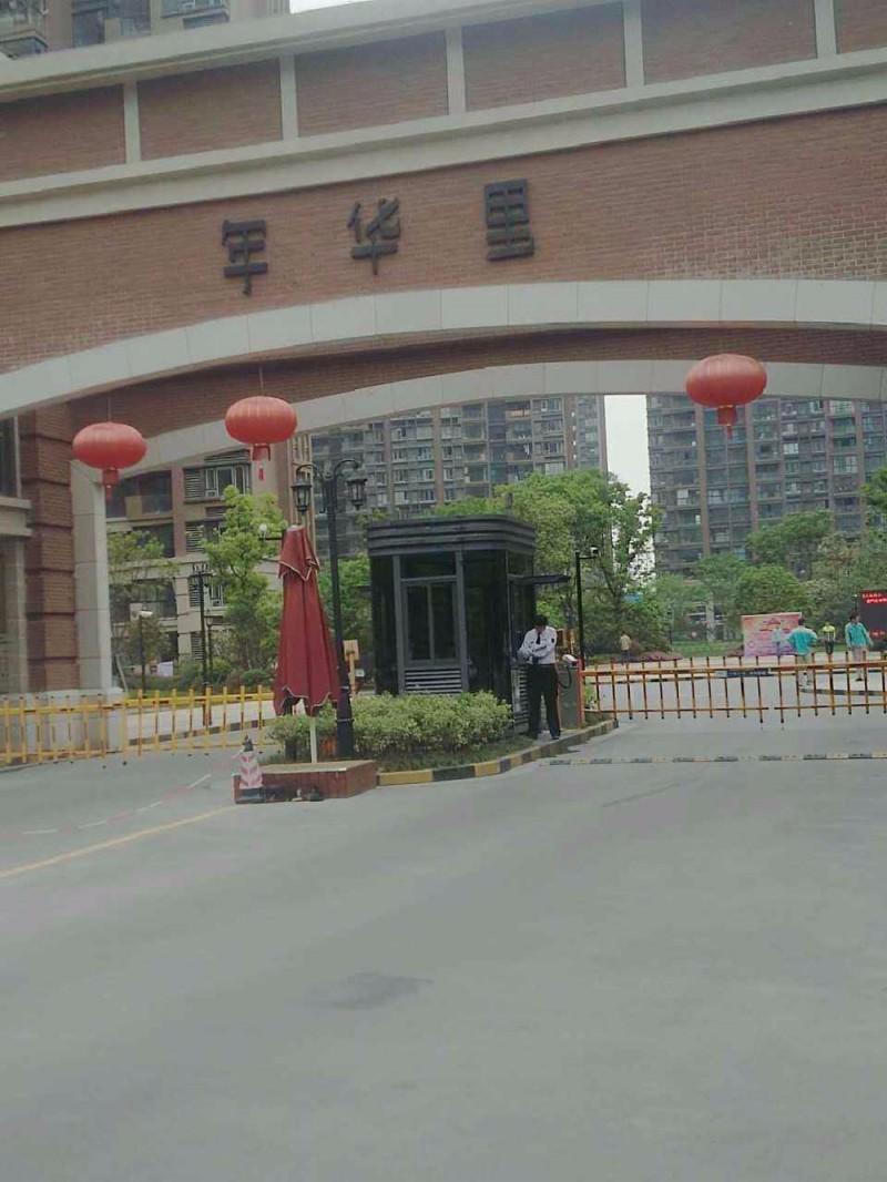 九龙仓年华里50万精装房,业主置换房屋,中上楼层