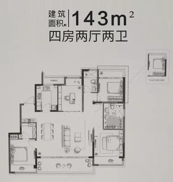 九龙仓翠樾庭143平4-2-2