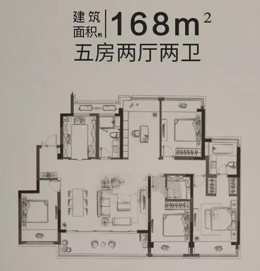 九龙仓翠樾庭168平5-2-2