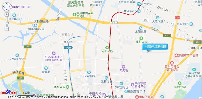 中梁新力宽泰铂园1