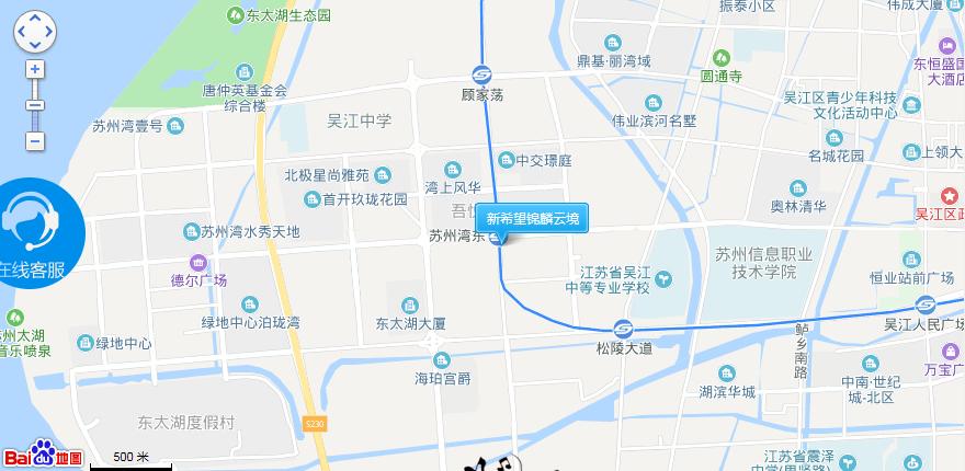 吴越云境雅苑2