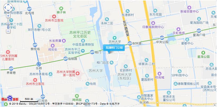 观澜相门公馆