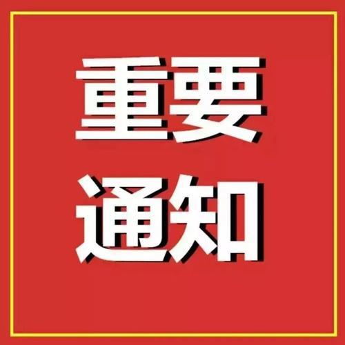 突发!刚刚张家港确认取消2年限售政策!苏州第一个取消限售!