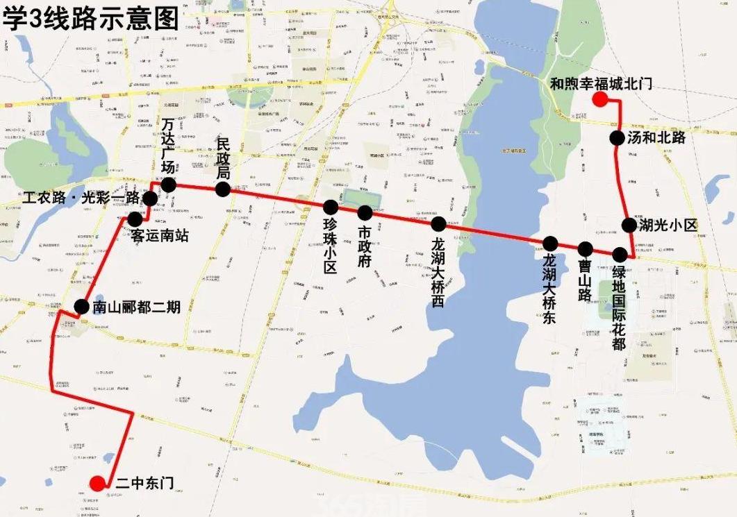 蚌埠市高三、初三学生复课在即,全面调整恢复公交线路