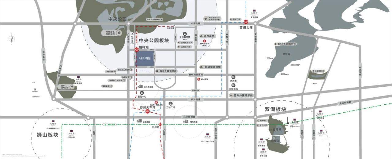 九龙仓翠樾庭区位