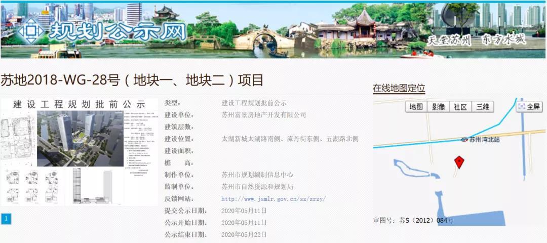 吴中太湖新城1