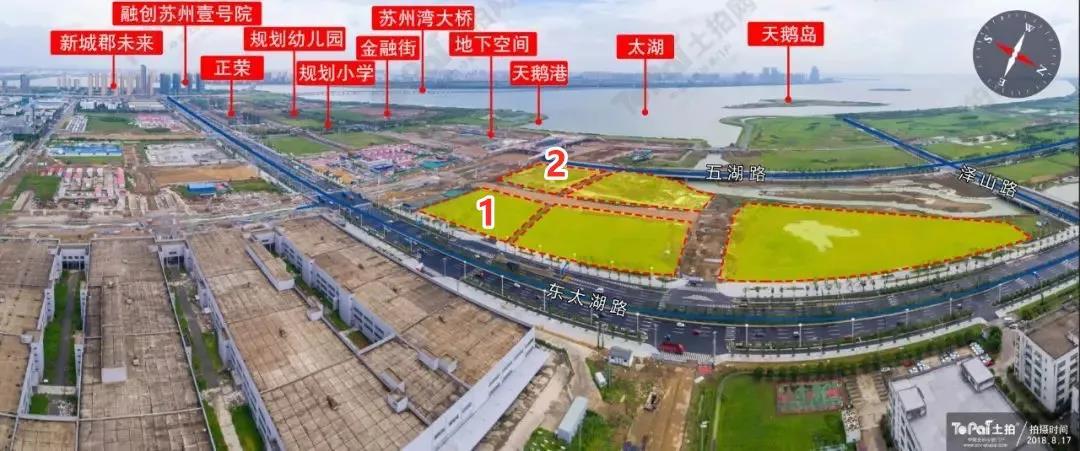 吴中太湖新城3