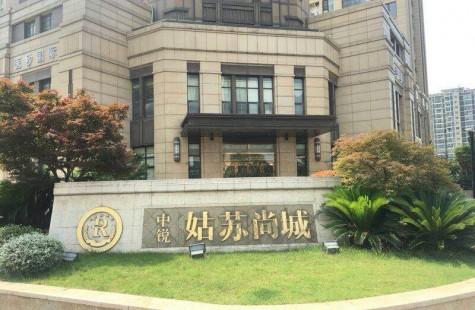 中锐尚城商业中心