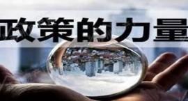 调控一年多的房价结果还是涨,中国的房价越是调控越涨。市场可以作证!