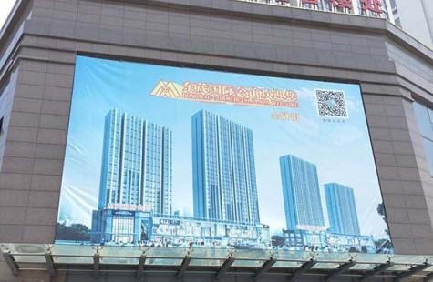 东茂国际公馆