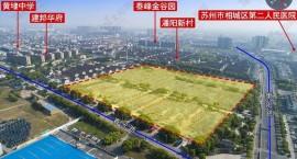"""相城黄埭""""双生子""""分别被联胜置业与路劲地产以17668万元和173353万元被拍下"""