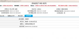 苏州上贤雅苑项目位置 物业公司 开盘时间