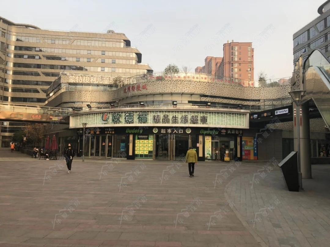 蓝天商务广场