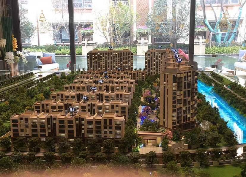 華發公園首府