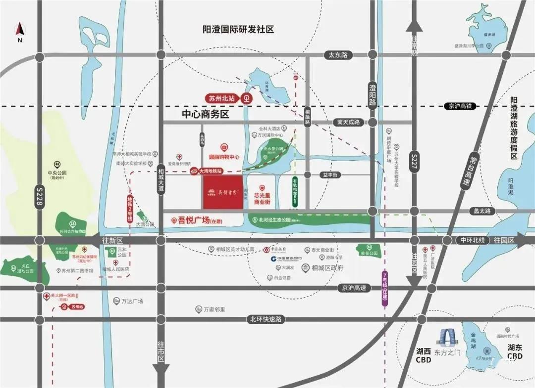 中国铁建·吴韵青秀