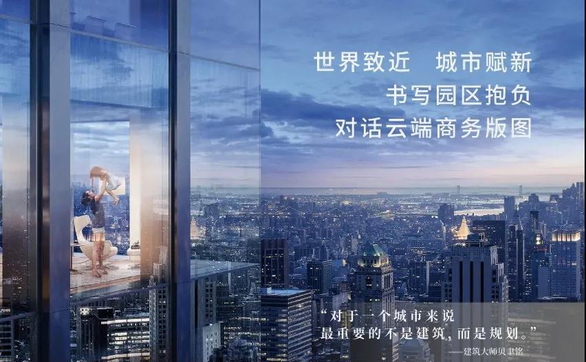 唯亭晨曜大厦开发商信息 云彩晨曜大厦项目地址 物业信息