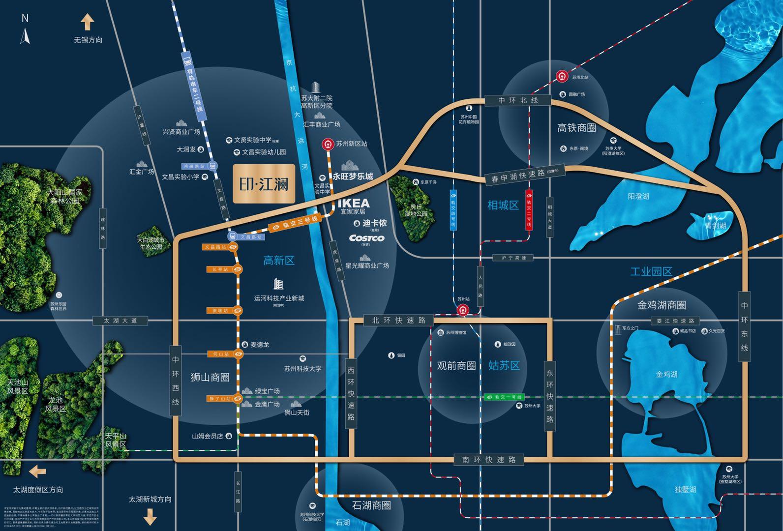 苏州印澜岸花园周边配套设施 项目最新规划 VR看房 绿化率