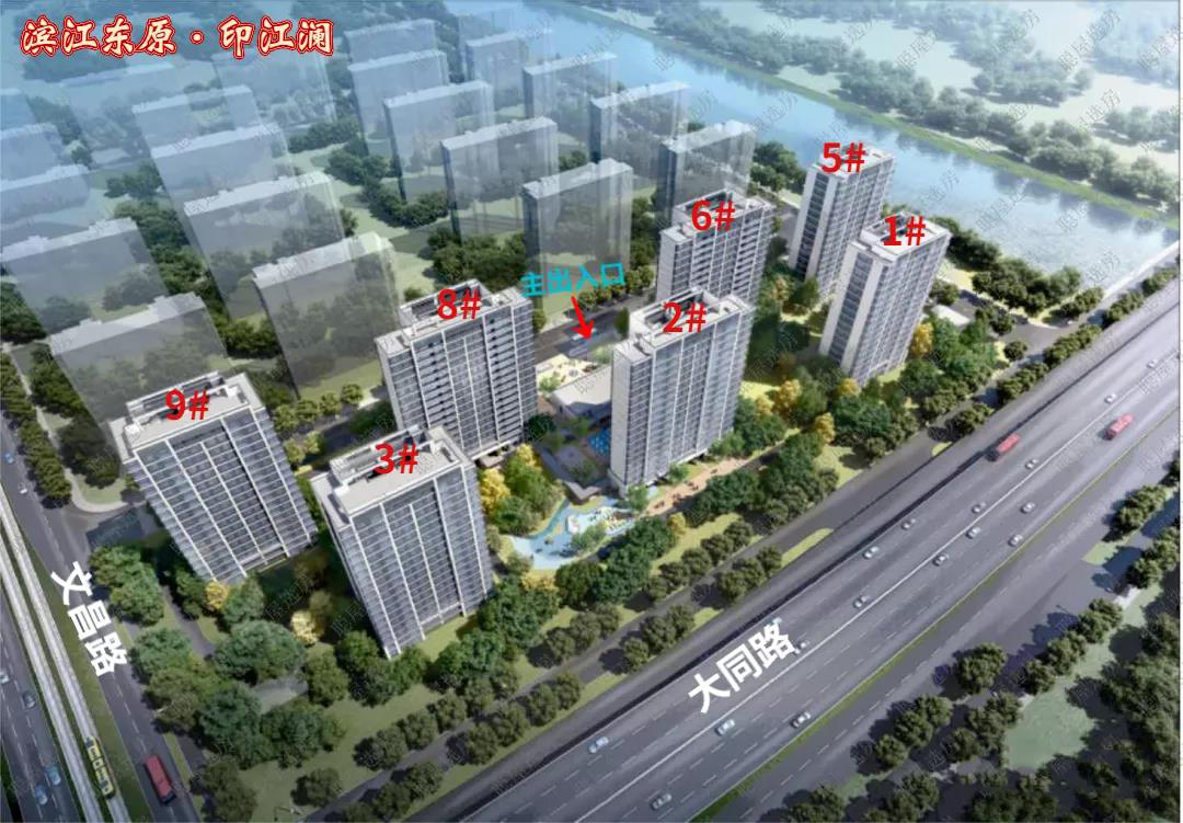 滨江东原印江澜网上售楼处 印澜岸花园项目未来规划 绿化率