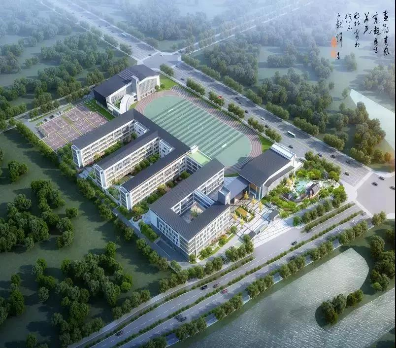 相城第三实验中学