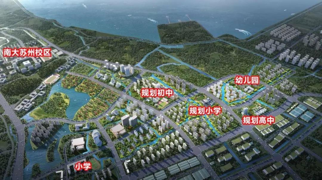 碧桂园大境悦府周边规划