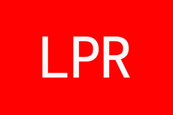 央行发布最新LPR报价!苏州房贷利率又...