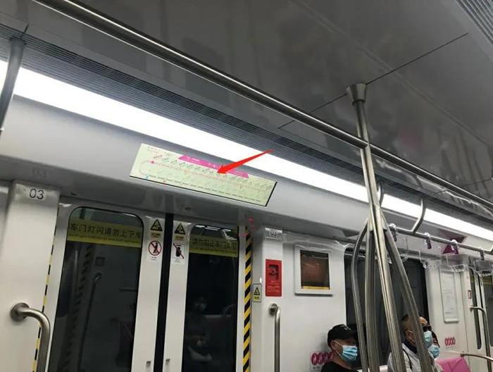 苏州轨道交通5号线8